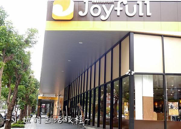 02 Joyfull 大直 台灣台北Joyfull.JPG