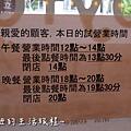 51 Joyfull 大直 台灣台北Joyfull.JPG