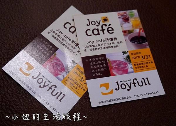 53 Joyfull 大直 台灣台北Joyfull.JPG