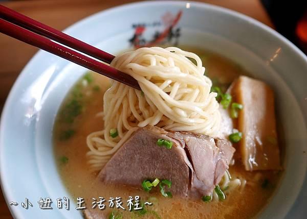 16 梅光軒 北海道必吃拉麵 府中店.JPG