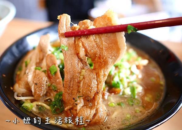 23 梅光軒 北海道必吃拉麵 府中店.JPG