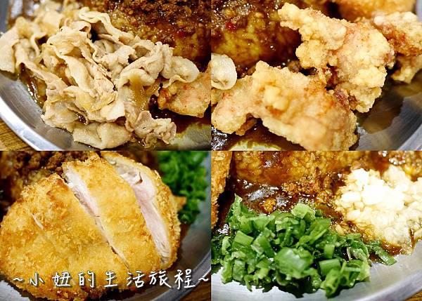 02富士山龍燒肉 台灣咖哩.jpg