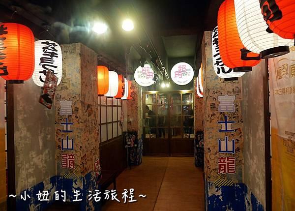 03富士山龍燒肉 台灣咖哩.JPG