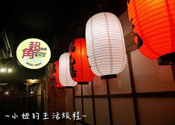 05富士山龍燒肉 台灣咖哩.JPG