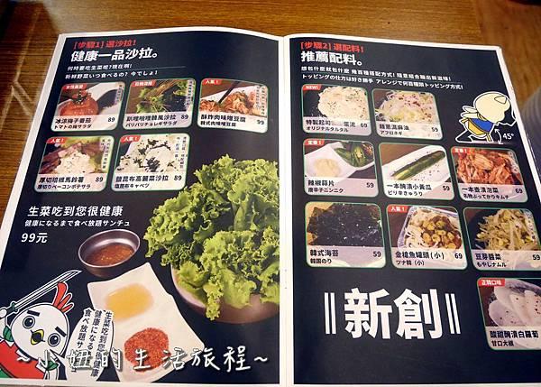 11富士山龍燒肉 台灣咖哩.JPG