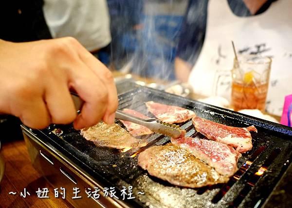 34富士山龍燒肉 台灣咖哩.JPG