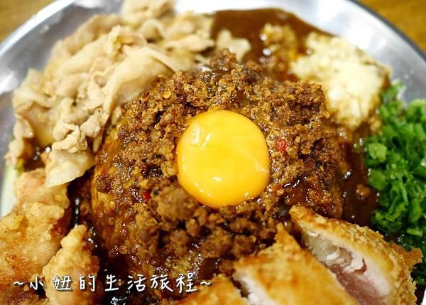 38富士山龍燒肉 台灣咖哩.JPG