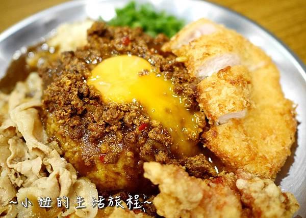 39富士山龍燒肉 台灣咖哩.JPG