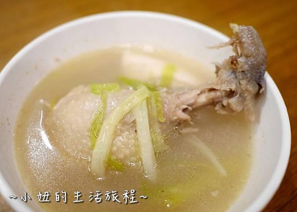 41富士山龍燒肉 台灣咖哩.JPG