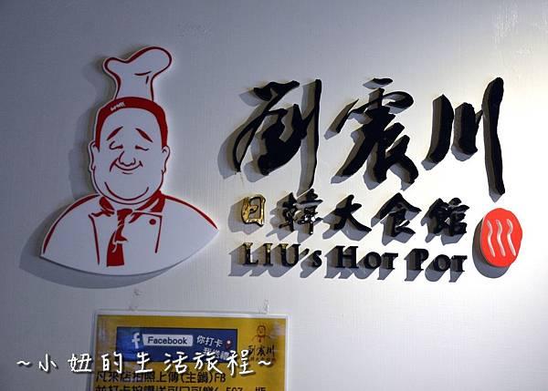 07 劉震川 韓式料理 公館美食推薦.JPG