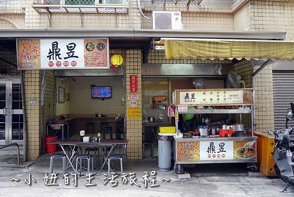 02 新莊小吃 鼎昱蚵仔麵線 新莊美食推薦 .JPG