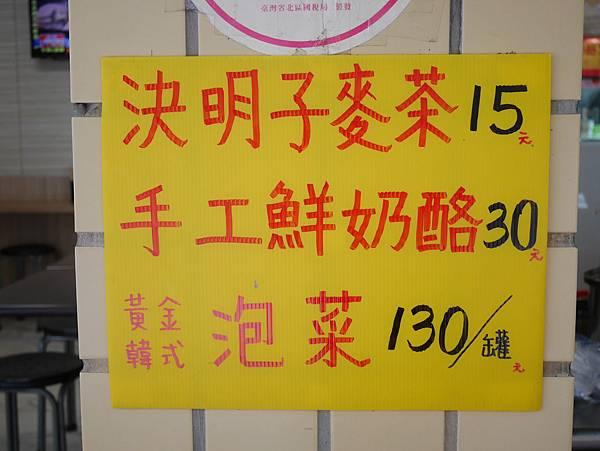 04 新莊小吃 鼎昱蚵仔麵線 新莊美食推薦 .JPG