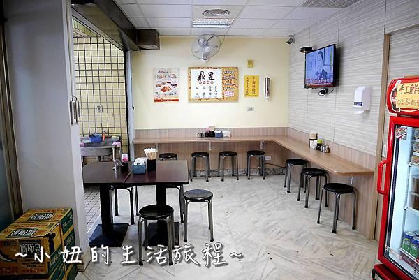 07 新莊小吃 鼎昱蚵仔麵線 新莊美食推薦 .JPG