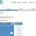 04台北居家清潔 家立淨 到府清潔.jpg