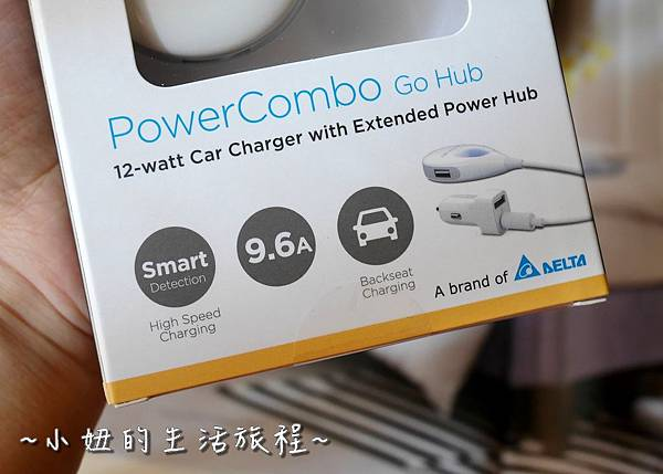03 車充 車子沖電器 Innergie台達電充電器PowerCombo Go Hub  .jpg