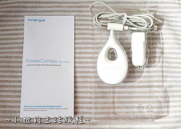 04 車充 車子沖電器 Innergie台達電充電器PowerCombo Go Hub  .jpg