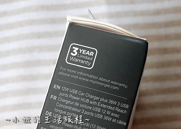 14 車充 車子沖電器 Innergie台達電充電器PowerCombo Go Hub  .jpg