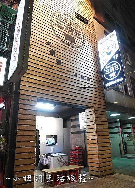 01板橋 三角三 韓式石頭鍋.JPG