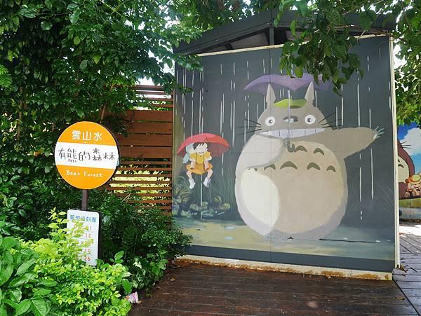 13 花蓮 雲山水 落羽松 東華大學旁 落羽松林 花蓮景點.JPG