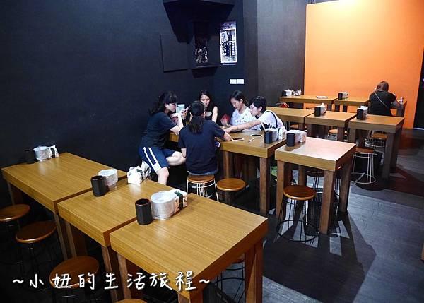 02 新莊美食 輔大美食 柒串燒 七串燒 輔大餐廳 輔大聚餐 輔大串燒 新莊串燒.JPG