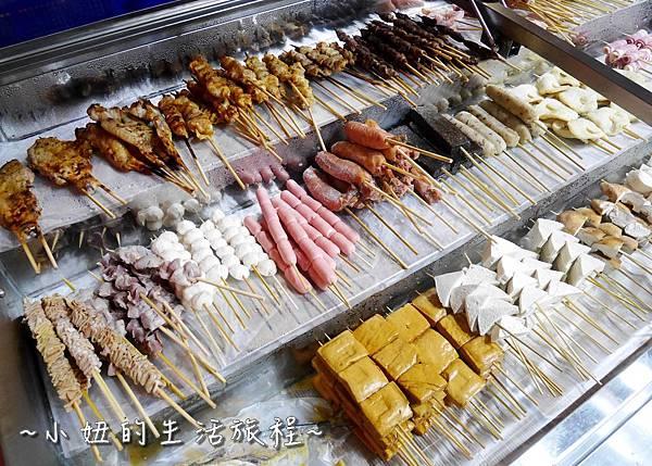 06 新莊美食 輔大美食 柒串燒 七串燒 輔大餐廳 輔大聚餐 輔大串燒 新莊串燒.JPG