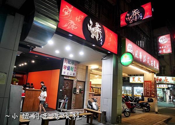09 新莊美食 輔大美食 柒串燒 七串燒 輔大餐廳 輔大聚餐 輔大串燒 新莊串燒.JPG