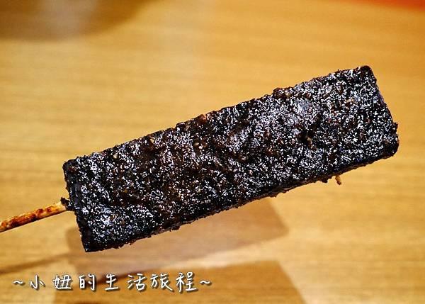17 新莊美食 輔大美食 柒串燒 七串燒 輔大餐廳 輔大聚餐 輔大串燒 新莊串燒.JPG
