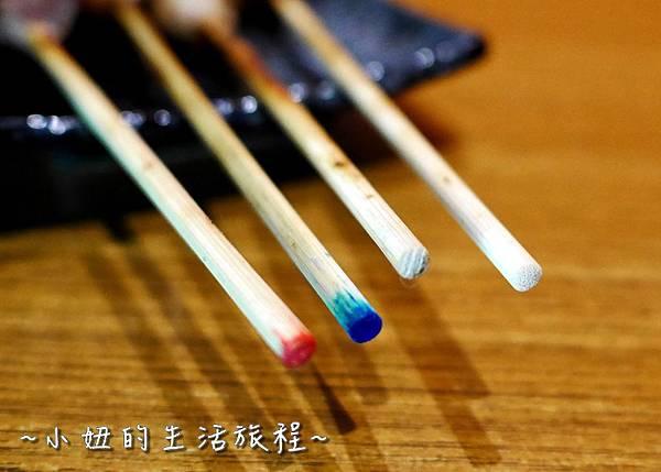 24 新莊美食 輔大美食 柒串燒 七串燒 輔大餐廳 輔大聚餐 輔大串燒 新莊串燒.JPG