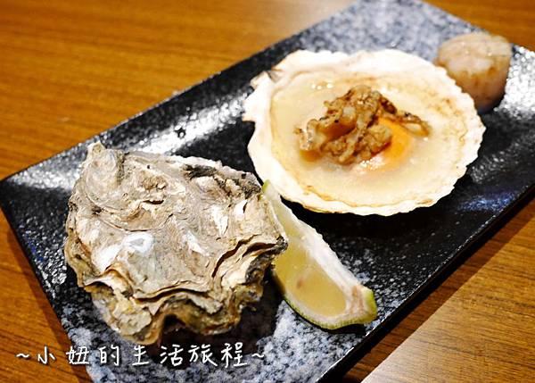 41 新莊美食 輔大美食 柒串燒 七串燒 輔大餐廳 輔大聚餐 輔大串燒 新莊串燒.JPG