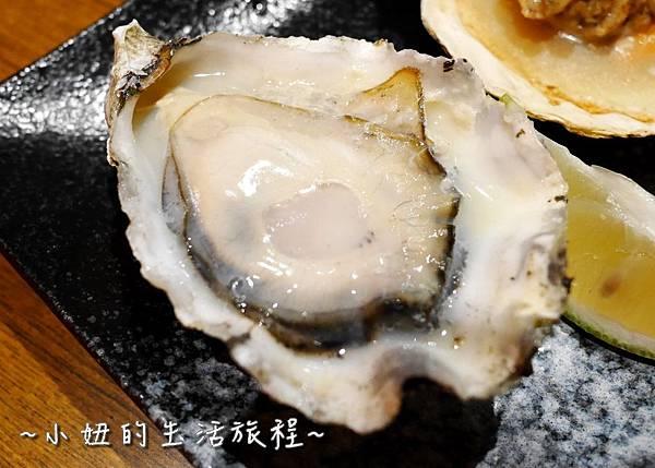 42 新莊美食 輔大美食 柒串燒 七串燒 輔大餐廳 輔大聚餐 輔大串燒 新莊串燒.JPG