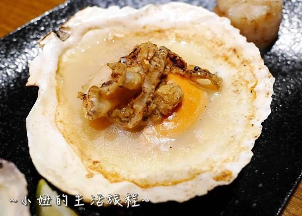 43 新莊美食 輔大美食 柒串燒 七串燒 輔大餐廳 輔大聚餐 輔大串燒 新莊串燒.JPG