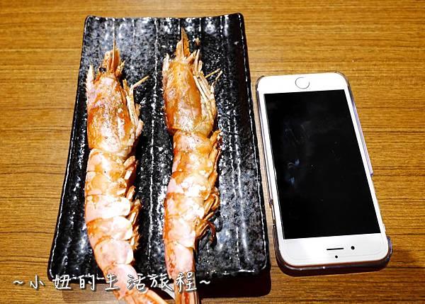 48 新莊美食 輔大美食 柒串燒 七串燒 輔大餐廳 輔大聚餐 輔大串燒 新莊串燒.JPG