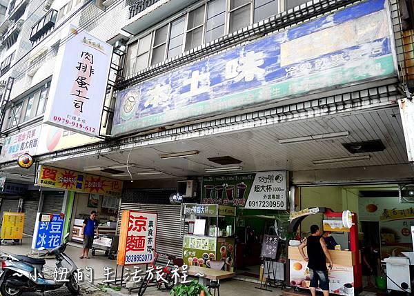 01晨吉司漢   肉排蛋土司(八德和平店).JPG
