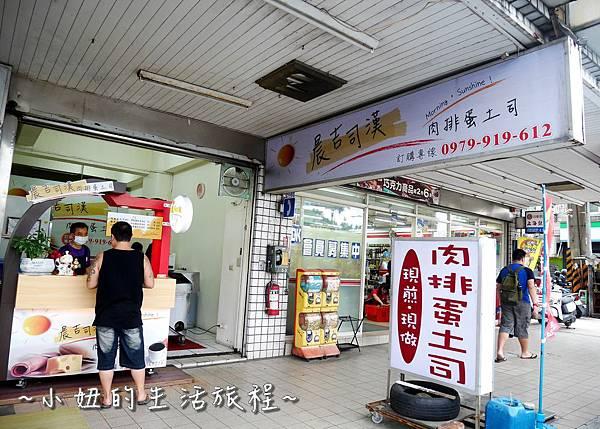 02晨吉司漢   肉排蛋土司(八德和平店).JPG