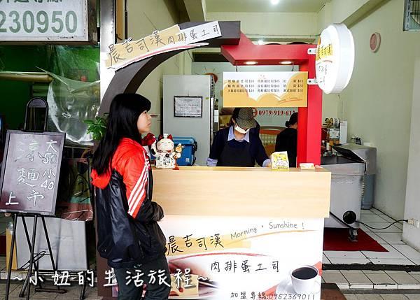 06晨吉司漢   肉排蛋土司(八德和平店).JPG
