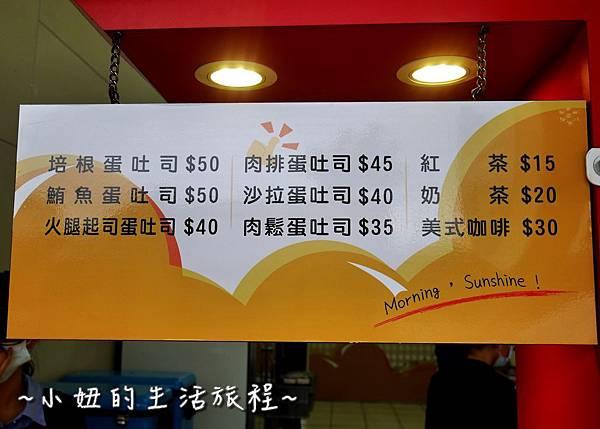 07晨吉司漢   肉排蛋土司(八德和平店).JPG
