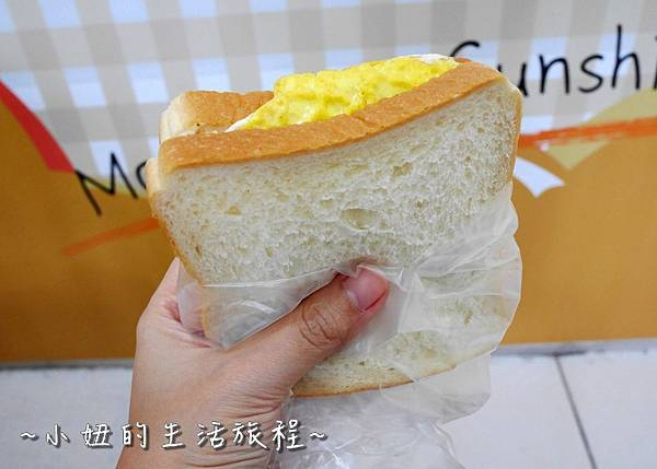 15晨吉司漢   肉排蛋土司(八德和平店).JPG