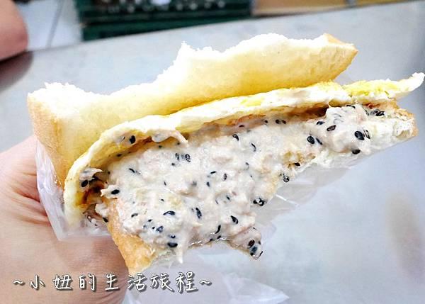 24晨吉司漢   肉排蛋土司(八德和平店).JPG