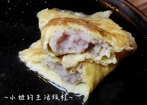 40 東區火鍋 三道一鍋  · 杳 概念店.JPG