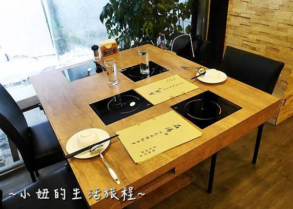 05品湯。白色麻辣鍋專賣店 通化街火鍋.JPG