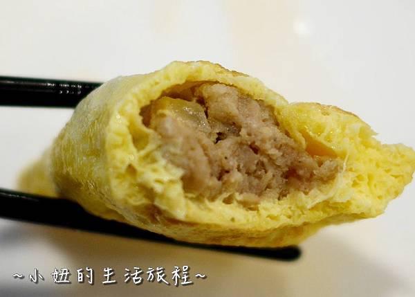 27品湯。白色麻辣鍋專賣店 通化街火鍋.JPG