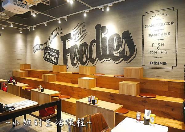 07 J.S. Foodies 林口三井 舒芙蕾鬆餅.JPG