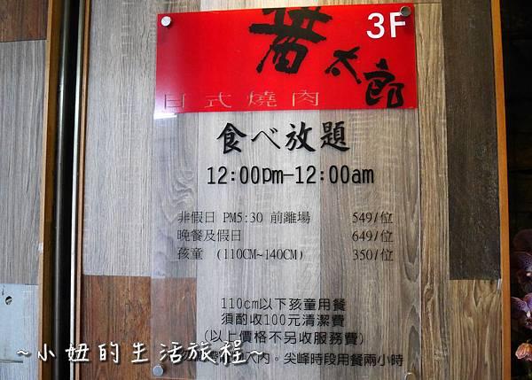 03 中山區烤肉 醬太郎 .JPG