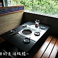 05 中山區烤肉 醬太郎 .JPG