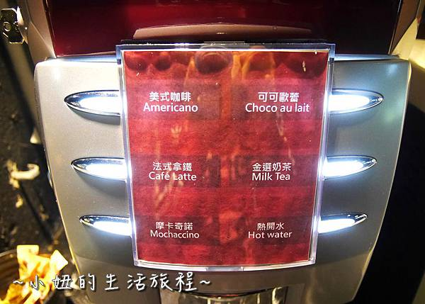 15 中山區烤肉 醬太郎 .JPG