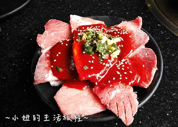 25 中山區烤肉 醬太郎 .JPG