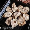 29 中山區烤肉 醬太郎 .JPG