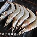 33 中山區烤肉 醬太郎 .JPG