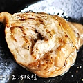 44 中山區烤肉 醬太郎 .JPG