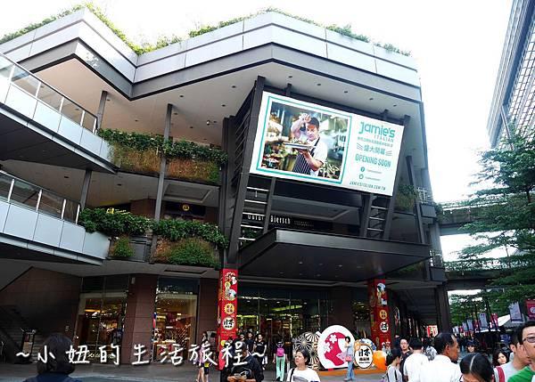 01 Jamie's Italian Taiwan 新光三越A11館 3樓 菜單 傑米奧利佛餐廳.JPG